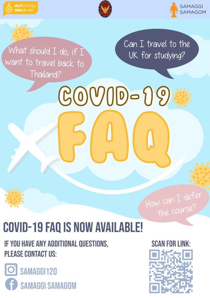 COVID-19 FAQ poster