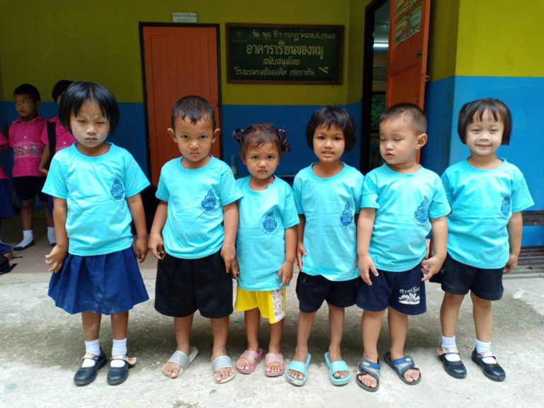 Kids at Baan Toong Krabam school