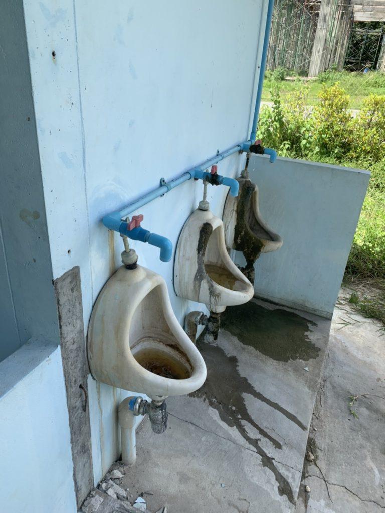 school's boys' bathroom