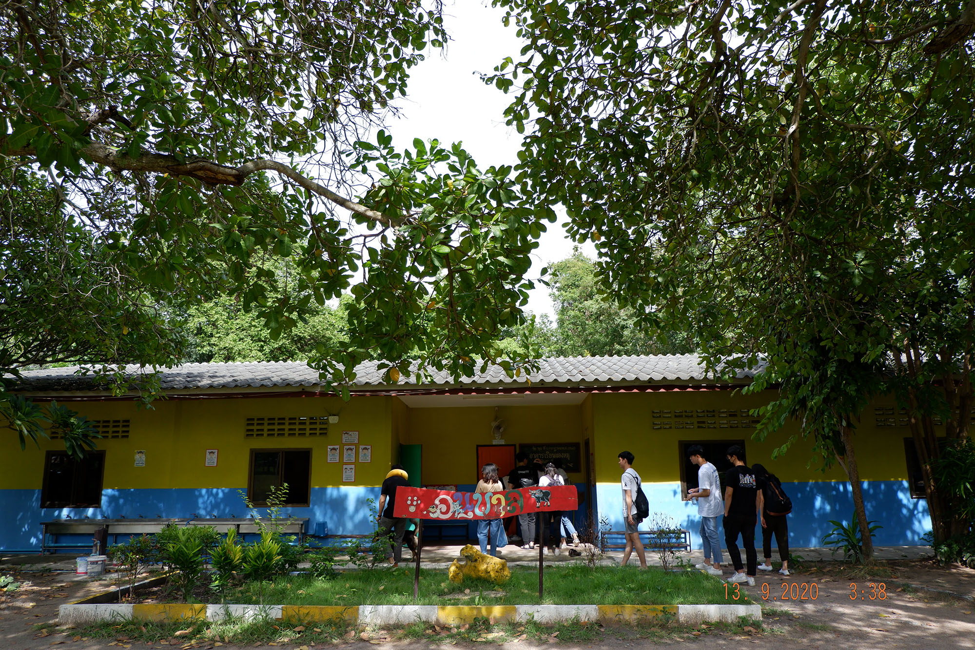 Baan Toong Krabam school