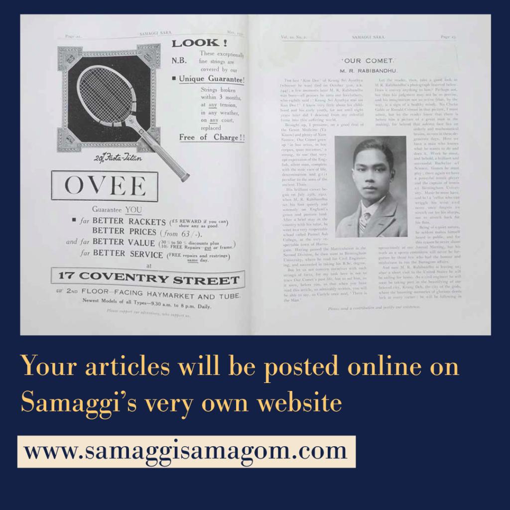 Samaggi Sara poster