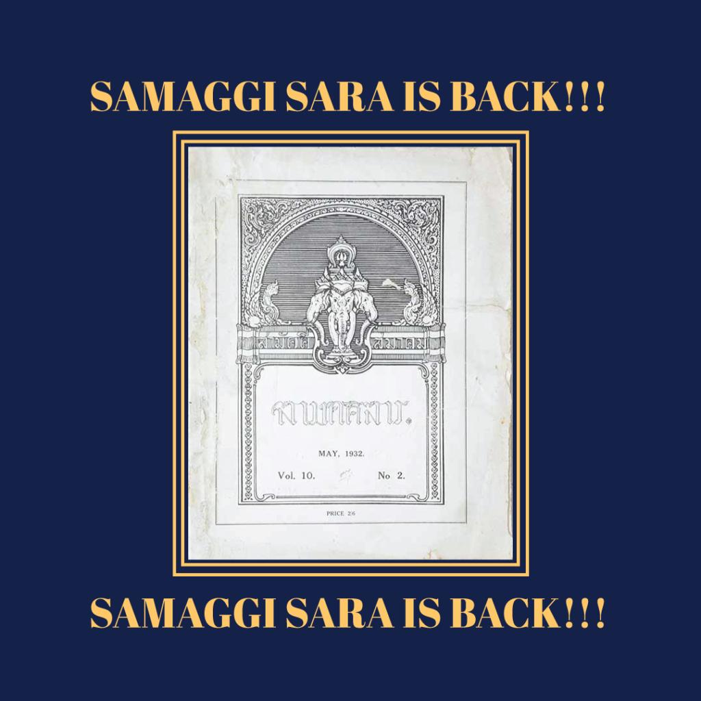 Samaggi Sara is back