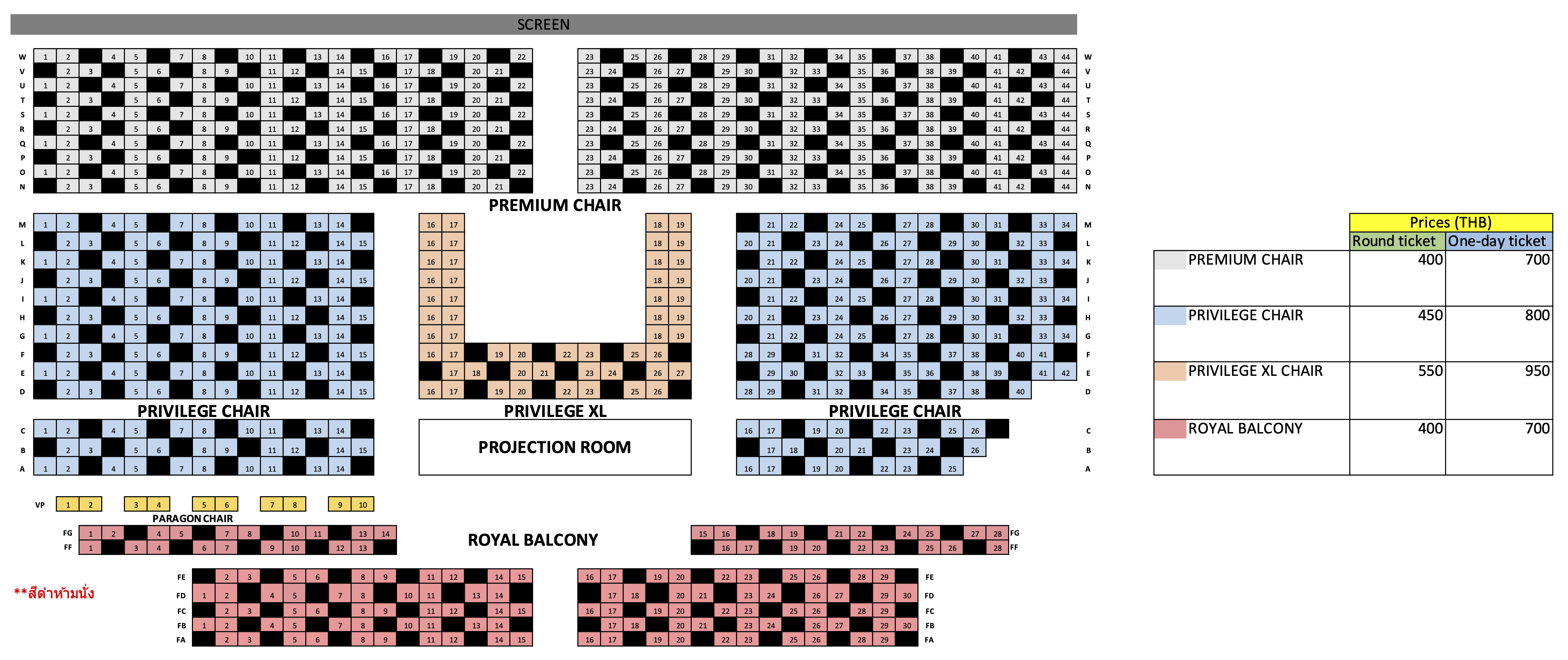 Film fest seating plan