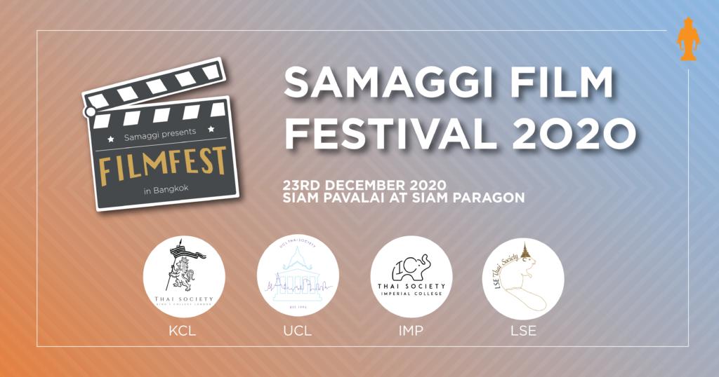Samaggi Film Fest banner