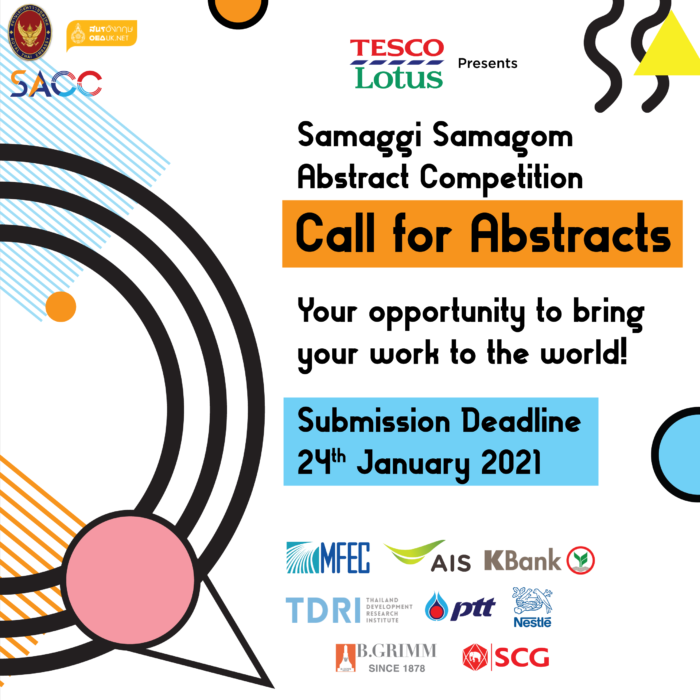 Updated call for abstract poster