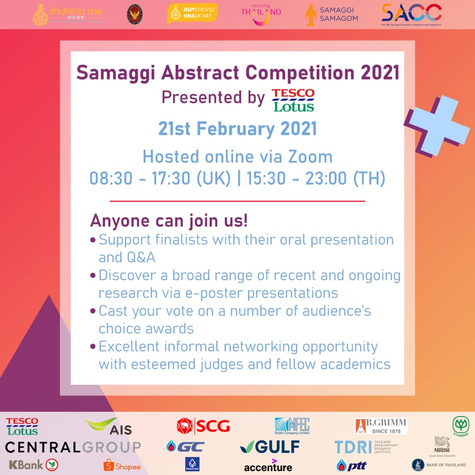 Samaggi abstract competition poster1