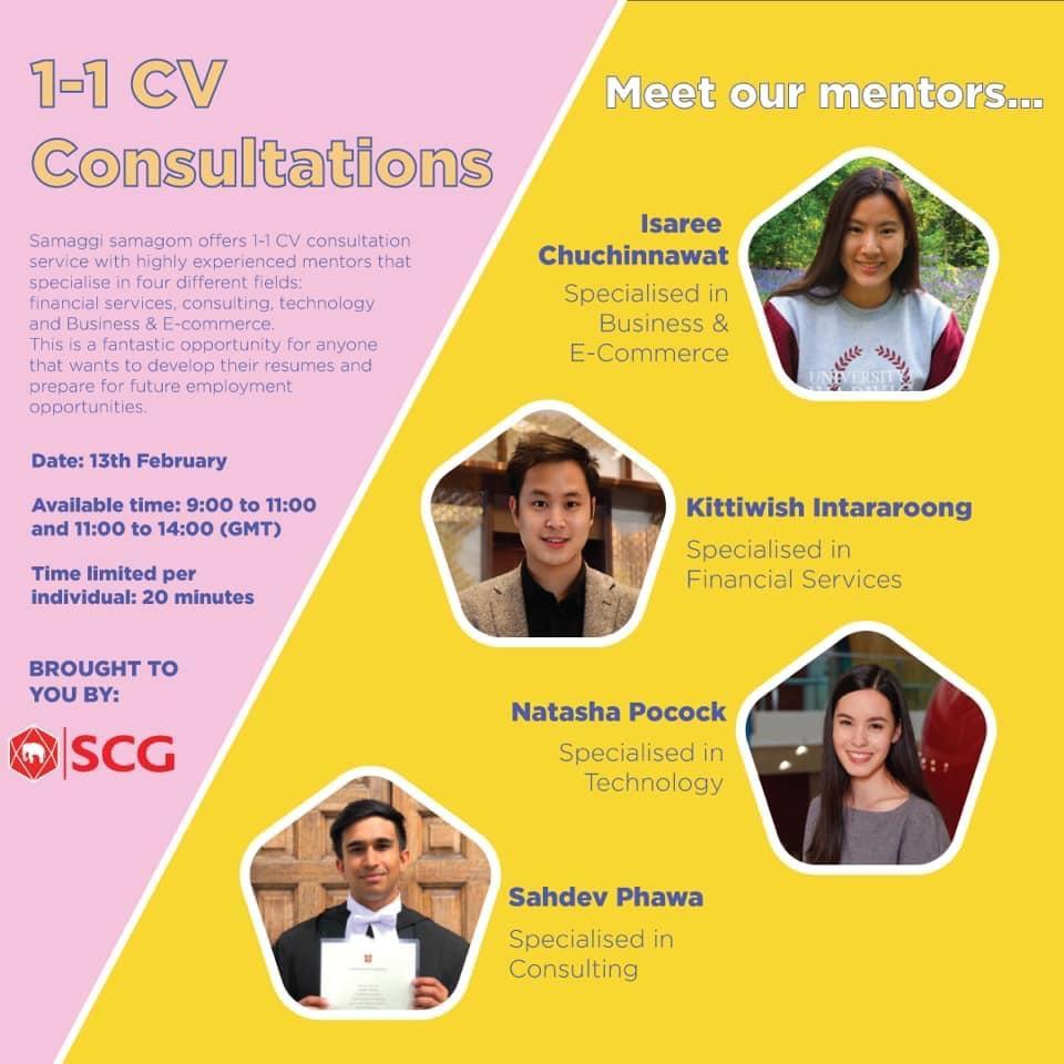 CV consultation poster
