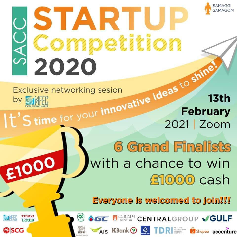 Startup competition poster