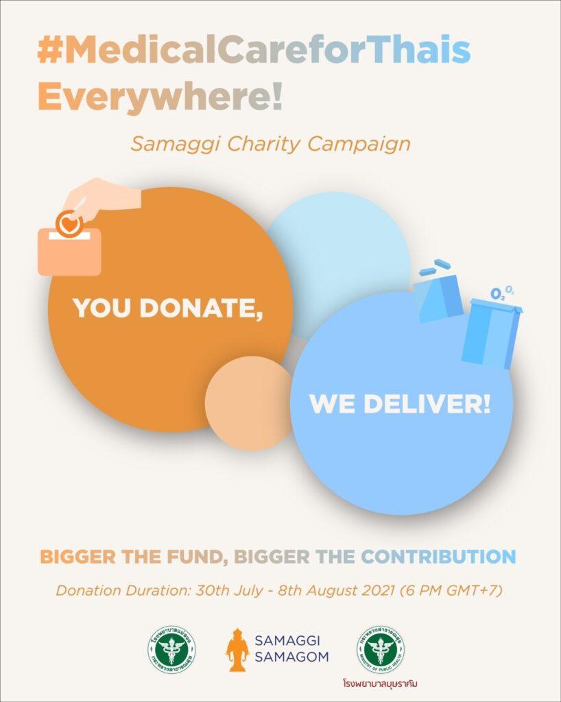 Samaggi Charity Campaign 1